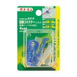 (まとめ) 配線コネクター(ワンタッチ) E314 【×15セット】