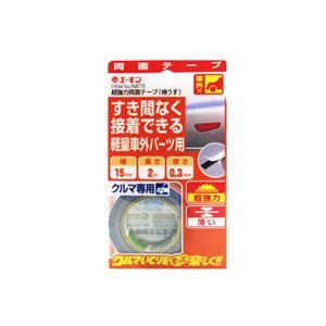 (まとめ) 超強力両面テープ(極うす) N879 【×15セット】の詳細を見る