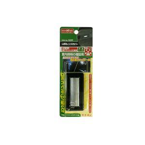 (まとめ) LEDレンズカバー(3連フラットLED用) 1829 【×15セット】の詳細を見る