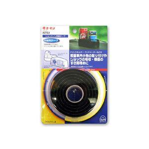 (まとめ) ショックノン両面テープ N753 【×15セット】の詳細を見る