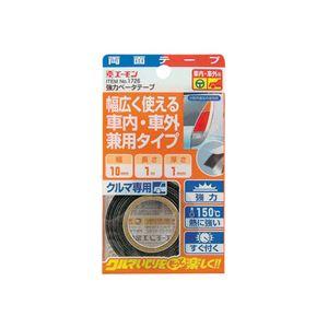 (まとめ) 強力ベータテープ 1726 【×15セット】の詳細を見る