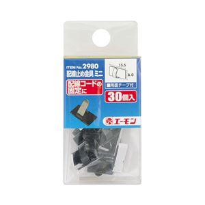 (まとめ) 配線止め金具 ミニ 2980 【×15セット】の詳細を見る