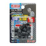 (まとめ) LEDロックマウント(5φLED用ダークグレー) 1840 【×15セット】