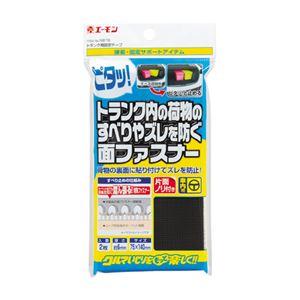 (まとめ) トランク用固定テープ N878 【×15セット】の詳細を見る