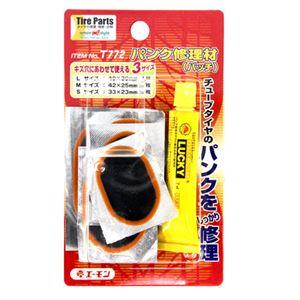 (まとめ) パンク修理材(パッチ) T772 【×15セット】の詳細を見る