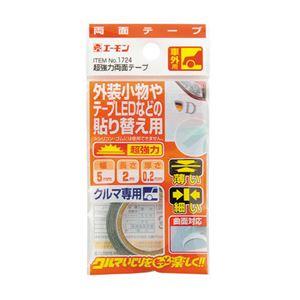 (まとめ) 超強力両面テープ 1724 【×10セット】の詳細を見る