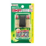 (まとめ) 貼り付けプッシュスイッチ 1620 【×10セット】