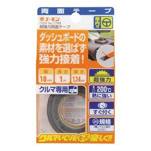 (まとめ) 超強力両面テープ 1749 【×10セット】の詳細を見る