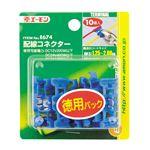 (まとめ) 配線コネクター E674 【×10セット】