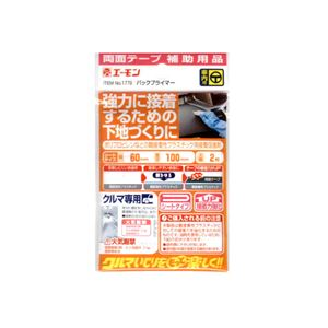 (まとめ) パックプライマー 1770 【×10セット】の詳細を見る