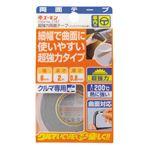 (まとめ) 超強力両面テープ(インテリアパネル用) 1747 【×10セット】