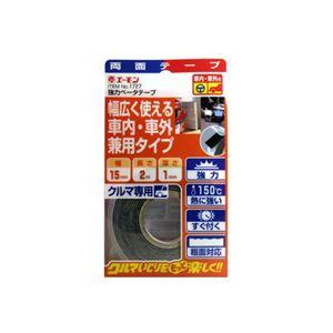 (まとめ) 強力ベータテープ 1727 【×10セット】の詳細を見る