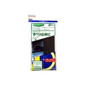 (まとめ) マット固定テープ N896 【×10セット】の詳細を見る