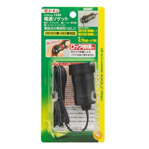 (まとめ) 電源ソケット 1548 【×10セット】の詳細を見る