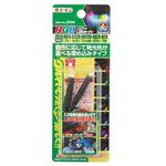 (まとめ) RGBカラーLEDライト 2904 【×10セット】