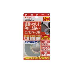 (まとめ) 超強力両面テープ 1707 【×10セット】の詳細を見る