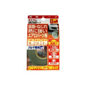 (まとめ) 超強力両面テープ 1704 【×10セット】の詳細を見る
