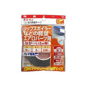 (まとめ) 強力両面テープ 1723 【×10セット】の詳細を見る