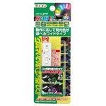 (まとめ) RGBカラー3連フラットLED 2907 【×10セット】