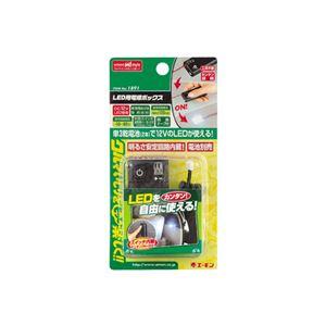 (まとめ) LED用電源ボックス 1891 【×10セット】の詳細を見る