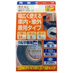 (まとめ) 強力ベータテープ 1728 【×5セット】の詳細を見る