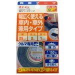 (まとめ) 強力ベータテープ 1728 【×5セット】
