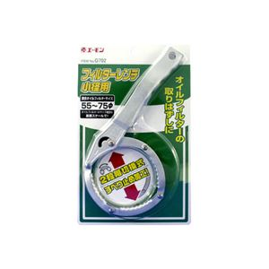 (まとめ) フィルターレンチ 小径用 G702 【×5セット】の詳細を見る