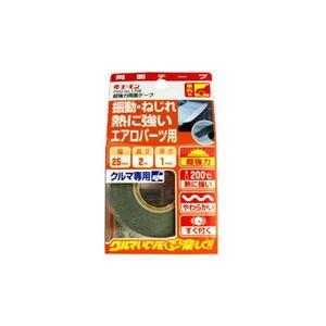 (まとめ) 超強力両面テープ 1708 【×5セット】の詳細を見る