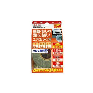 (まとめ) 超強力両面テープ 1705 【×5セット】の詳細を見る