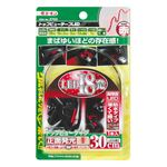 (まとめ) トップビューテープLED 30cm赤 2705 【×5セット】