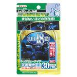 (まとめ) トップビューテープLED 30cm青 2703 【×5セット】