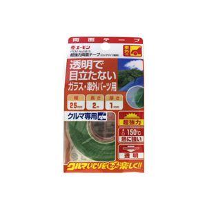 (まとめ) 超強力両面テープ(ロングライフ・透明) N915 【×5セット】の詳細を見る