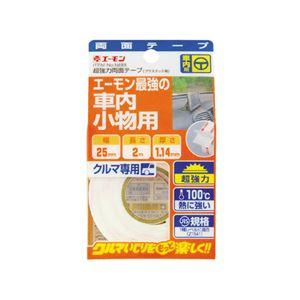 (まとめ) 超強力両面テープ(プラスチック用) N889 【×5セット】の詳細を見る