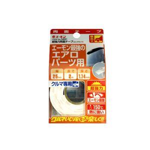 (まとめ) 超強力両面テープ(ロングライフ) N881 【×5セット】の詳細を見る
