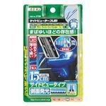 (まとめ) サイドビューテープLED15cm青 2708 【×2セット】