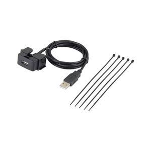 (まとめ) USB接続通信パネル(日産車用) 2313 【×2セット】