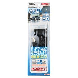 (まとめ) USB接続通信パネル(トヨタ・ダイハツ車用) 2312 【×2セット】の詳細を見る