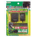 (まとめ) RGBカラーLEDコントローラー 1854 【×2セット】