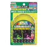 (まとめ) RGBカラーテープLED 2905 【×2セット】