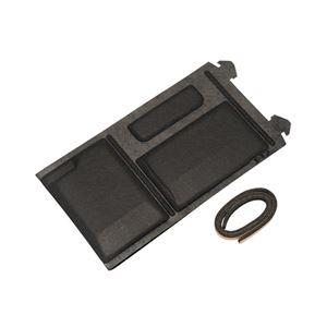 (まとめ) バッテリー保護カバー 1681 【×2セット】