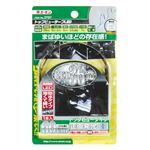 (まとめ) トップビューテープLED 60cm白 2707 【×2セット】
