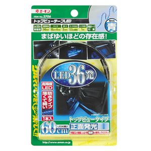 (まとめ) トップビューテープLED 60cm青 2706 【×2セット】の詳細を見る