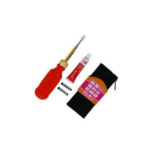(まとめ) パンク修理キット 6633 【×2セット】
