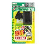 (まとめ) USBスマート充電キット(トヨタ車用) 2870 【×2セット】