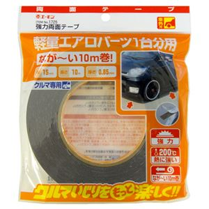 (まとめ) 強力両面テープ 1725 【×2セット】