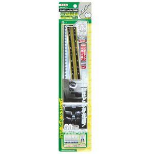 (まとめ) サイドビューテープLED 30cm白 2711 【×2セット】