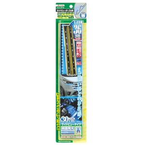 (まとめ) サイドビューテープLED 30cm青 2710 【×2セット】の詳細を見る