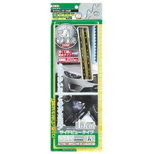 (まとめ) サイドビューテープLED 45cm白 2713 【×2セット】の詳細を見る