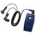 ボイスモニタリングレシーバー 集音器 フェミミ / VMR-M700-L ブルー