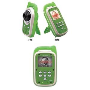防水ビデオモニター / グリーン